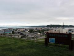 厚岸道立自然公園
