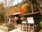 栃本の関所跡