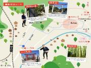 えびす鎌倉60分コース