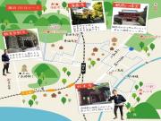 えびす鎌倉120分コース