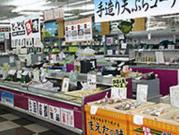 前田商店工場