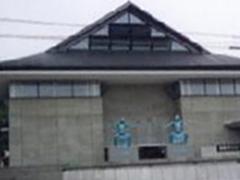 福島千代の富士記念館