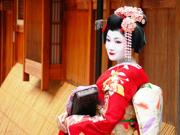 舞妓体験STUDIO夢工房88