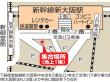 京都 JR京都駅八条口 観光バス駐車場前