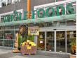ORGWK-Whole-Foods
