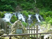 京極 噴き出し公園
