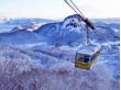 冬の支笏湖・洞爺湖と有珠山ロープウェイ 3