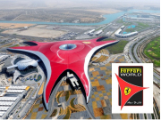 Ferrari World3
