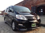 観光タクシー50