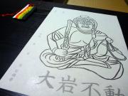 上市町観光協会10