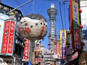 shin-sekai_day_1