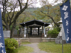 The grave of Takeda Shingen
