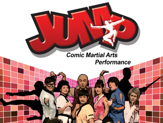 JUMP Comic Martial Arts Performance Show Ticket, Seoul ...