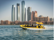 TYB Abu Dhabi