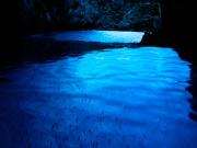 blue cave-2