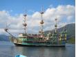 Lake Ashi Pirate ship cruise
