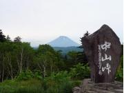 北海道運輸局4