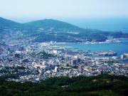 北海道運輸局17