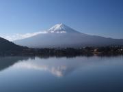 Mt. Fuji reflecting in the waters of Lake Ashi