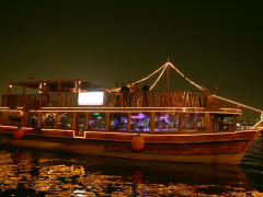 Dhow3