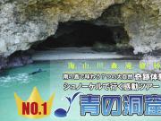 tour_13