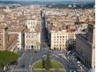 ヴェネツィア広場 (2)