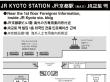 jrkyoto