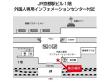 集合場所:京都駅-crop