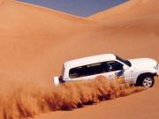 Sand dune drive