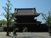 shoukouji-crop