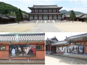 Mungyeong set (8)