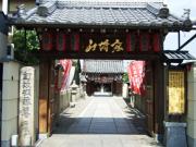 くぎ抜き地蔵(石像寺)