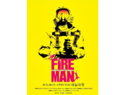 fireman_01