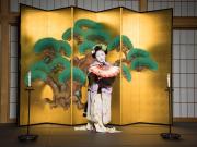 24_6_2016 Kyoto Gion Hatanaka 13_1