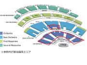 座席表-001