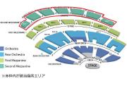座席表-004