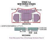 座席表(1)-001