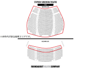 Stephen Sondheim Theatre_Seating-001