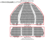 マーキース劇場座席表-001