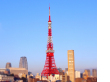tokyo-tower-1338794_1280