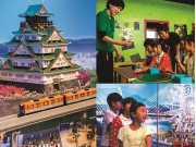 JTB Legoland 5