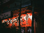 JPUE FINAL 07 cropped