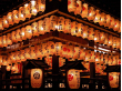 Kyoto lanterns cropped
