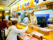 Tsukiji Market cropped