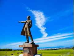 Sapporo statue cropped