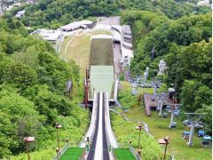 Hitsujigaoka Hill cropped