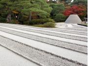 Ginkakuji Zen Garden cropped