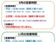 2016-09-07_092045