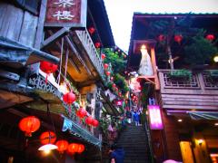Taiwan! 583