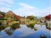 JTB Daisen Park Japanese Garden cropped